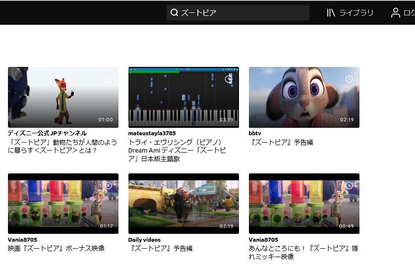 フル ズートピア 動画 映画 ズートピアの動画を無料でフル視聴できる動画サイトまとめ