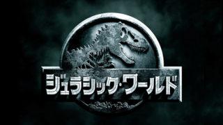 フル ズートピア 動画 ズートピア無料動画配信で映画フル視聴できるサイトはこれ【日本語吹き替え・Pandora・Dailymotion】